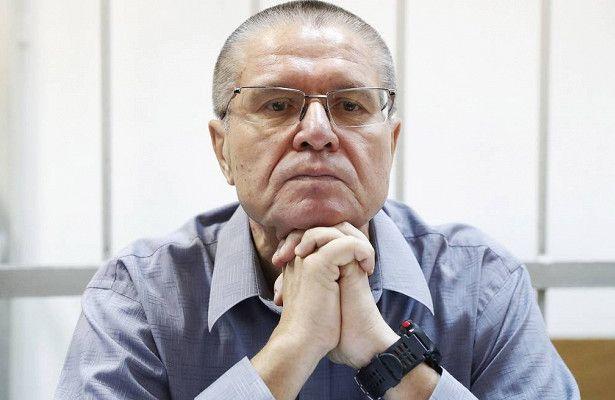 Улюкаев из тюрьмы   подал на развод