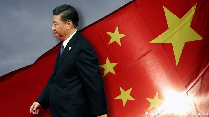 Xi raises anti-US banner and pushes party 'education' campaign