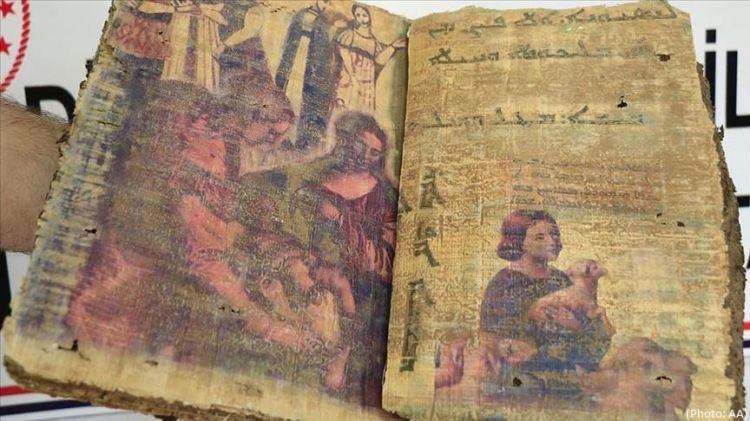Turkish security forces seize 1400-year-old book
