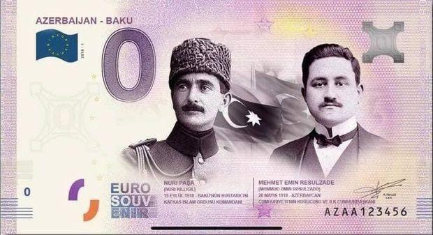 Изображение Расулзаде появилось на евро