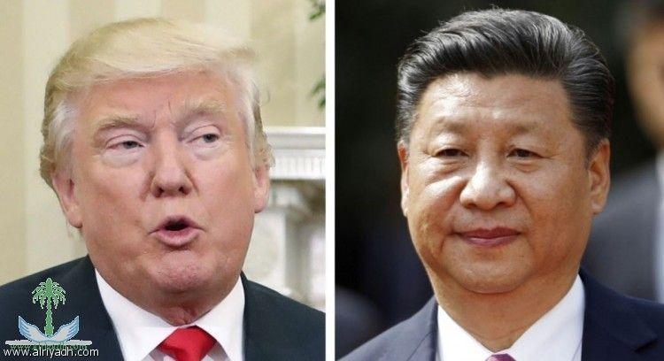 الرئيس الصيني لترمب: الحرب التجارية ستتسبب بخسارة للبلدين