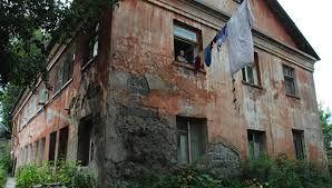 В России узаконят пригодное для жизни «ветхое жилье»