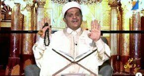 مجتمع ديني يحكمه المرشد الأعلى....!!؟ - حصري