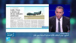 هل اتخذ الرئيس الأمريكي قرار الحرب ضد طهران؟ - الفيديو