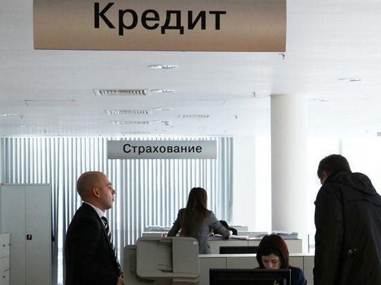 Россияне задолжали банкам 15 триллионов рублей