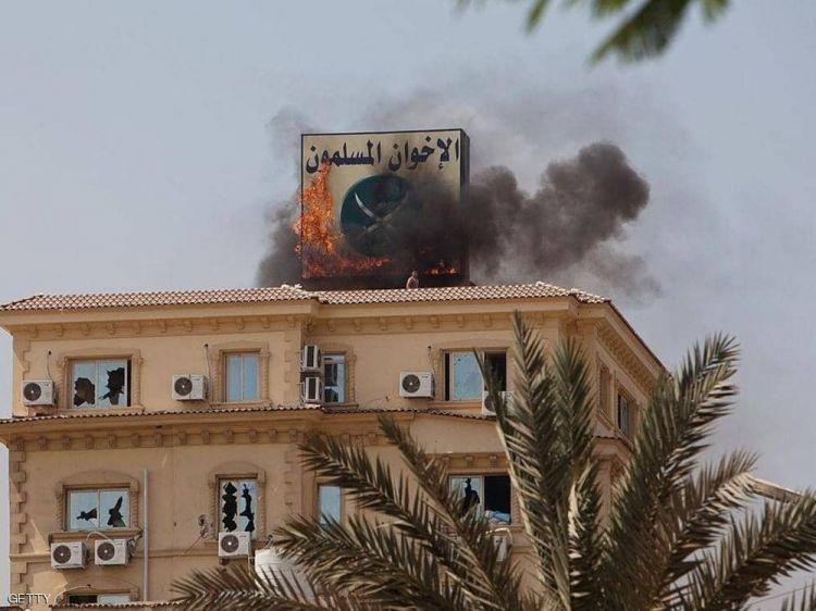 """الإخوان.. """"أصل الإرهاب"""" من المحيط إلى الخليج - الفيديو"""