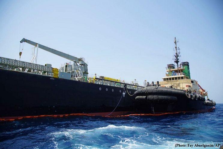 UAE oil tanker disappeared in Hormuz