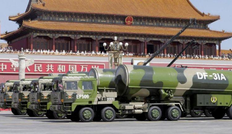 بكين ترفض توقيع معاهدة نووية ثلاثية