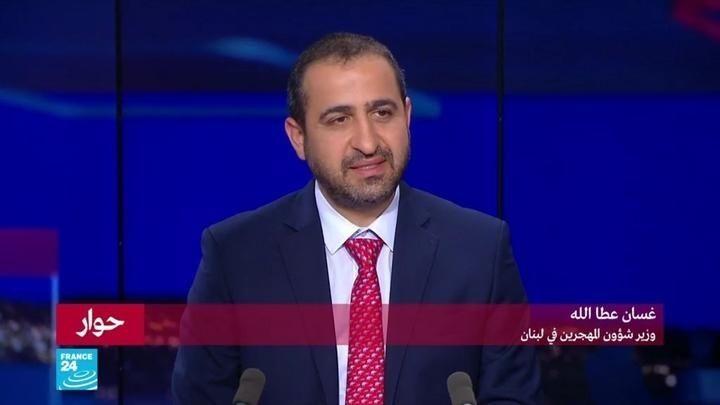 وزير شؤون المهجرين اللبناني غسان عطا الله: حادثة الجبل الأخيرة أثرت سلبا على صورة لبنان - الفيديو