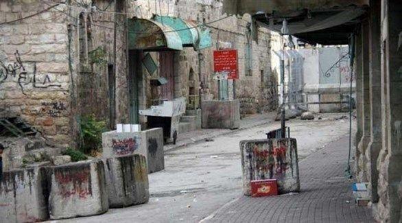 فلسطين: فتح شارع تل الرميدة في الخليل بعد إغلاق استمر 20 عاماً