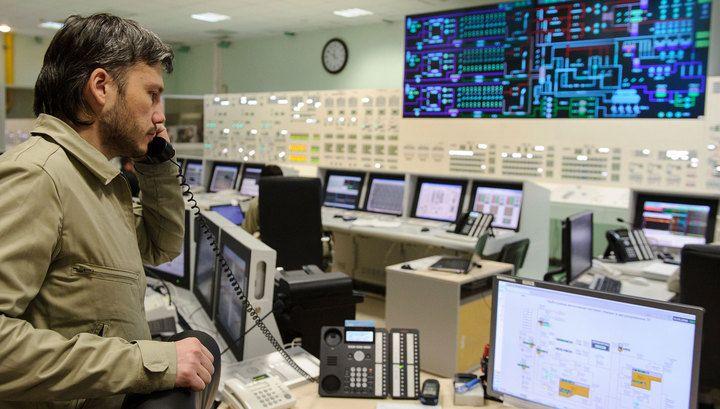 ru/news/sience/381701-na-beloyarskoy-aes-srabotala-sistema-zashiti-elektritcheskoqo-qeneratora