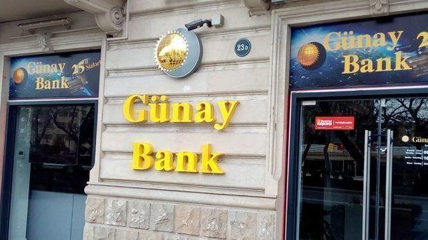 """В """"бандотделе"""" МВД против главы Günay Bank дали показания"""