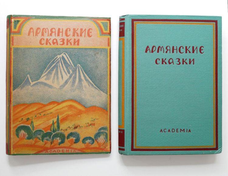Армяне переписывают историю под Пашинянаg