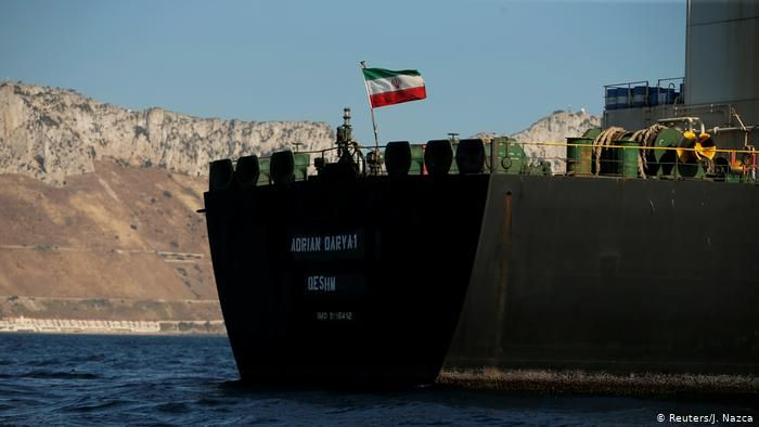 Gibraltar rejects US demand to seize Iranian tanker