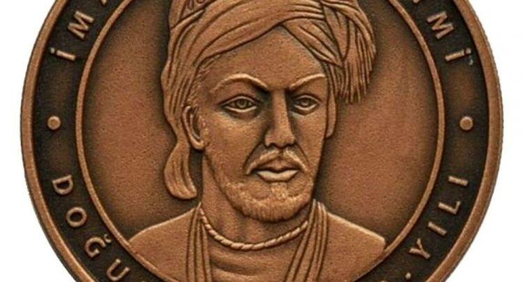 Türkiye'de İmadeddin Nesimi'nin 650. doğum yıl dönümü anısına hatıra para basıldı