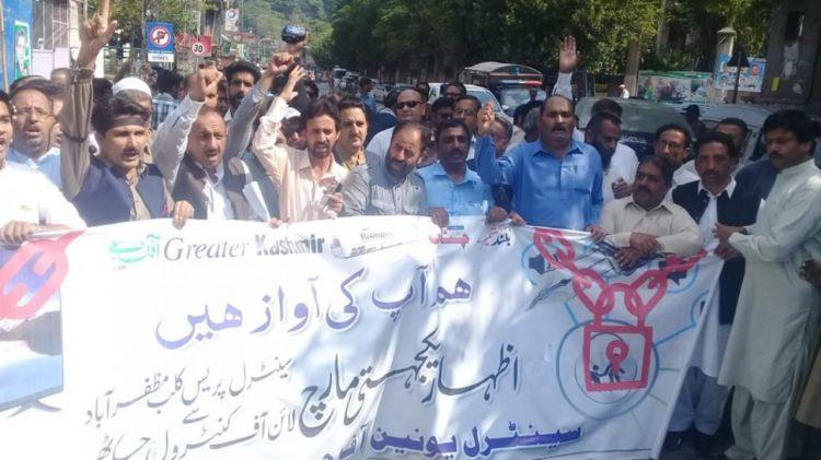 Journalists hold long march towards LoC in solidarity with Kashmirisg