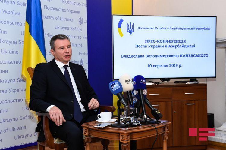 سفير أوكرانيا فلاديسلاف كانيفسكي يرد على أسئلة الصحفيين