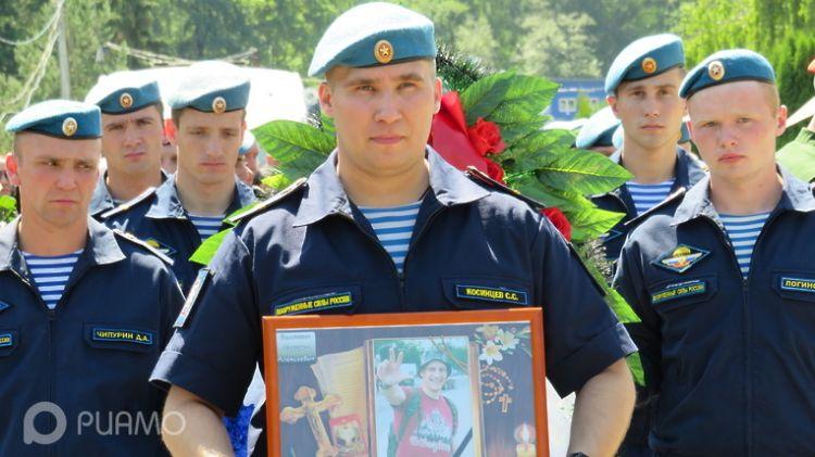 Пашинян освобождает врагов России