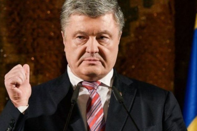 Дело с поддельными документами Порошенко