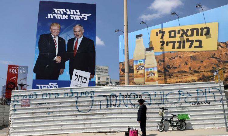Israelis head to poll station to determine future of their state