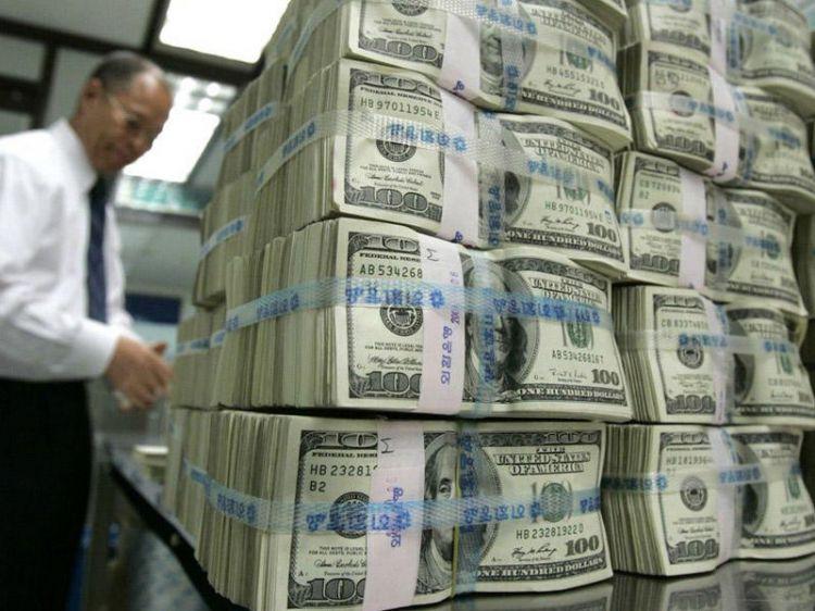 Картинки по запросу İran ABŞ – dan 50 milyard dollar tələb edir