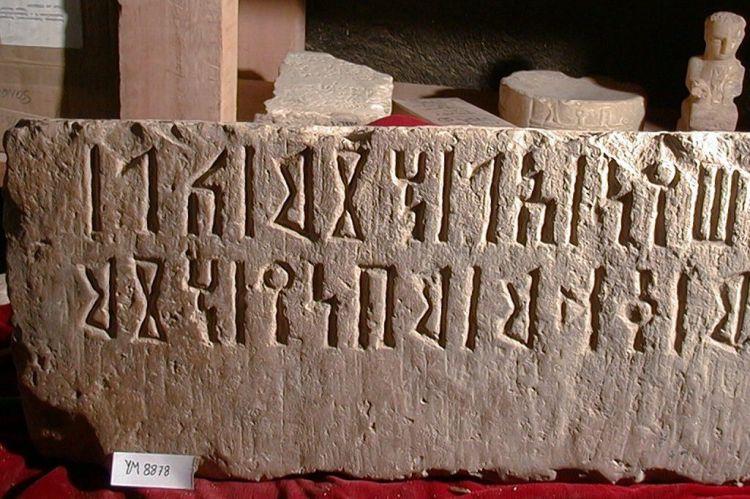 en/news/culture/393718-yemen-calls-on-us-to-ban-sale-of-its-artefacts