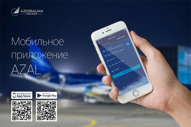 ru/news/sience/393998-aviakompaniya-azal-predstavila-sobstvennoe-mobilnoe-prilojenie-dlya-smartfonov