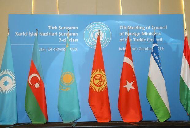 Председательство в Тюркском совете перешло к Азербайджану