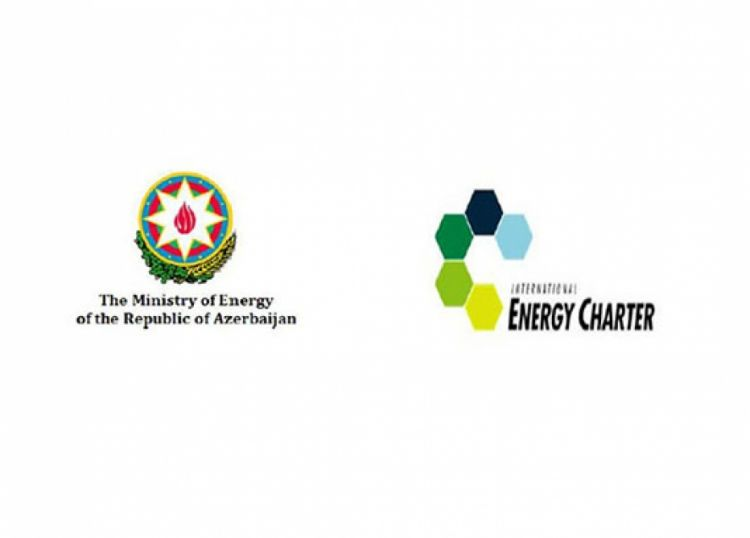 Baku to host International Energy Charter Forum