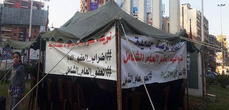 """""""العفو العام"""" نجم الجلسة التشريعية وعشرات الآلاف ينتظرونه"""