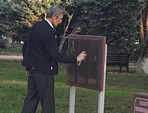 Уничтожено изображение фашиста Гарегина Нжде в российском Армавире