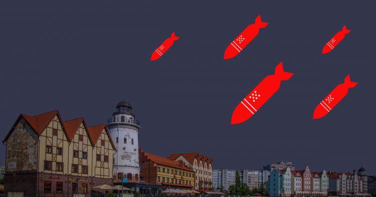 Осуществится ли план США по захвату Калининградской области?