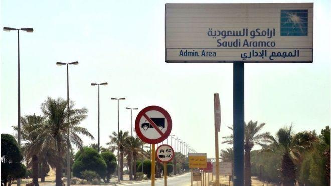أرامكو: الشركة السعودية للنفط تطرح أسهمها للاكتتاب العام وتحديد أولي لقيمتها بـ 1.7 تريليون دولار