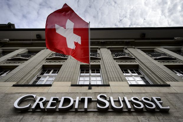 Грузинский миллиардер пожаловался на швейцарские банки