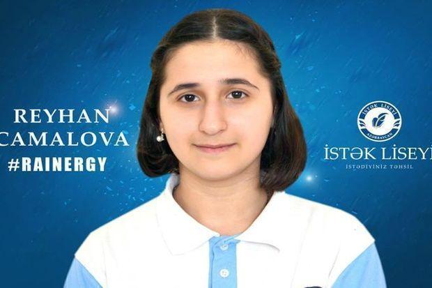 tr/news/sience/404150-genclik-odulunun-sahibi-azerbaycanli-ogrenci-reyhan-camalova-oldu