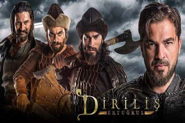 en/news/culture/404957-pakistani-pm-directs-to-broadcast-famous-turkish-tv-series-on-national-television