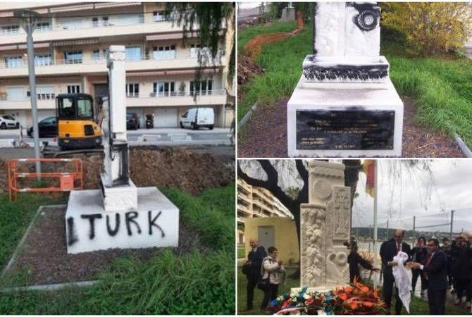 Во Франции армянский геноцидный хачкар закрашен в черное