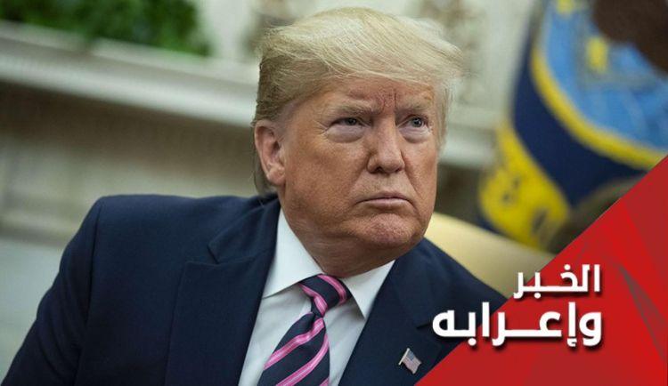 اغتيال قاسم سليماني اكبر تهديد لاعادة انتخاب ترامب