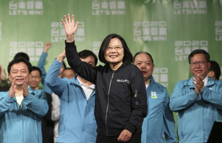 en/news/sport/411732-taiwan-leader-meets-top-us-official-after-her-election-win