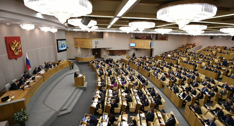 Russian State Duma approves new prime minister - VIDEO