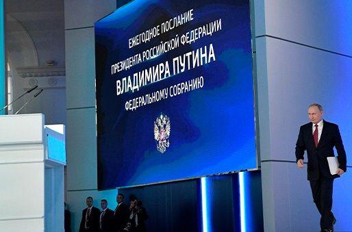 "Стас Притчин назвал Мишустина ""технической фигурой"" - ФОТО"