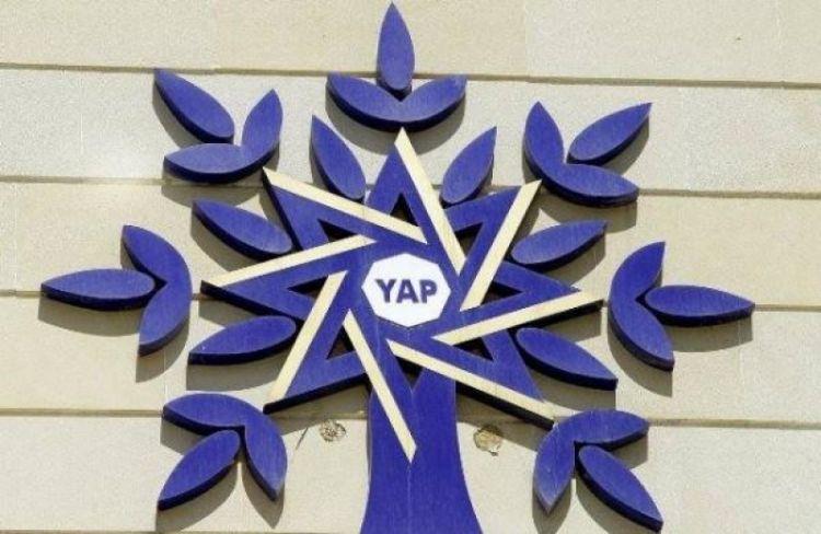 «Партия Ени Азербайджан» отказалась от бесплатного эфира