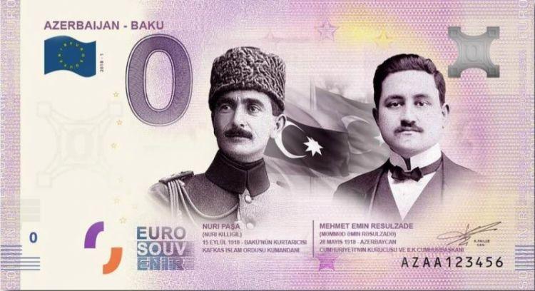 Презентована евробанкнота с изображением М.Э. Расулзаде и Нури-паши - ВИДЕО