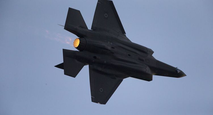 Atomic error - IAF F-35 accidentally reveals location over secret Israeli nuclear facility