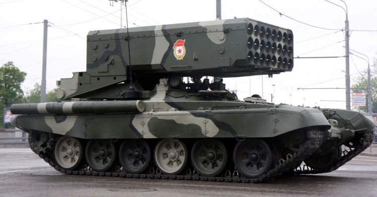New concept of Russian-made Heavy Flamethrower System -TOS-2 - PHOTOS - VIDEO