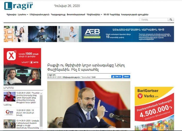 Ermeni hilesi yeniden ifşa edildi