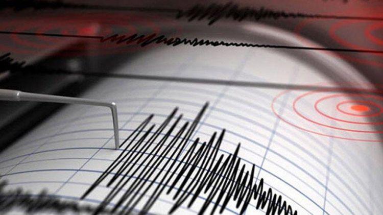 SON DAKİKA! Ankara'da şiddetli deprem!