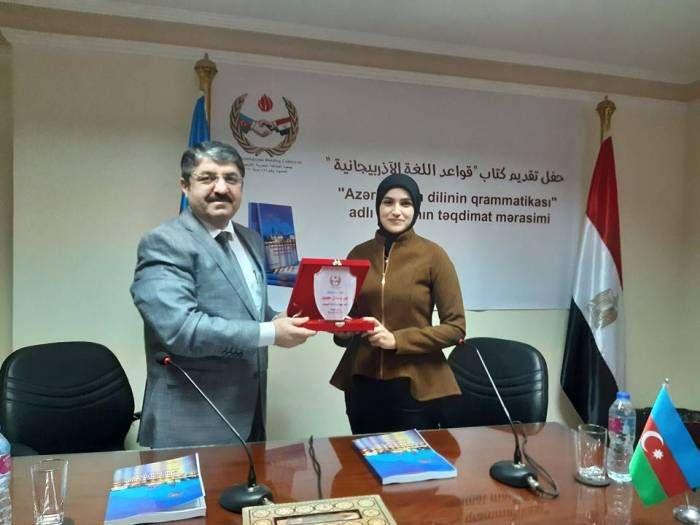 """إشهار كتاب """"قواعد اللغة الأذربيجانية"""" باللغة العربية في مصر"""