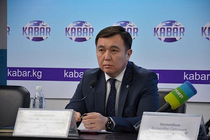 ABD, koronavirüsü önleme tedbirleri kapsamında Kırgızistan'a insani yardım sağlayacak