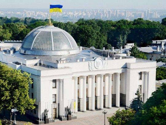 Проармянские проекты постановлений поданы в Раду депутатами от партии Зеленского - Как же так?